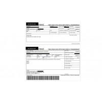 Módulo de Pagamento Boleto Bancário com Registro para Prestashop [Download Imediato]